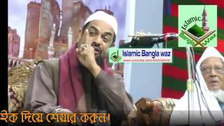 কলিজা ঠান্ডা হয়ে যাবে নওমুলিমের ওয়াজ শুনে Dr Sirajul Islam Siraji Bangla waz