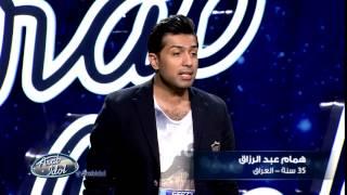 Arab Idolالموسم الرابع – تجارب الاداء-  همام ابراهيم