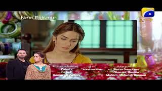 Adhoora Bandhan Episode 21 Teaser Promo | Har Pal Geo