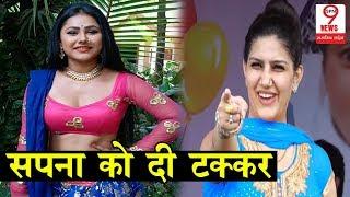 Sapna Choudhary के बाद इस एक्ट्रेस ने पंजाबी गाने पर मचाई धूम...| Bhojpuri Actress Punjabi Song