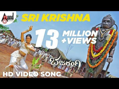 Xxx Mp4 Bajarangi Quot Sri Krishna Quot Official HD Video Feat Shivraj Kumar Aindrita Ray 3gp Sex