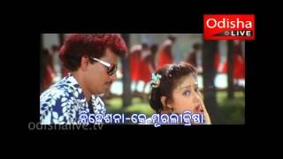 Chauka Chhaka - Papu Pom Pom - Song 'Bayasa to Kasa Masa'