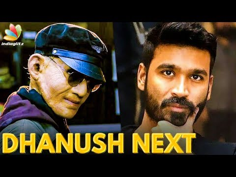 Xxx Mp4 After Ajith Dhanush Joins This Team Hot Tamil Cinema News 3gp Sex