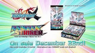 Future Card Buddyfight X Booster Pack Vol. 4: Rainbow Striker