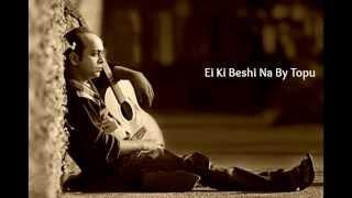 Ei Ki Beshi Na 2 By Topu
