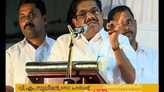 V M Sudheeran against the Vellapally Natesan