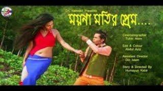 Moina Motir Prem | Hero Alom  | Bangla New Natok 2017