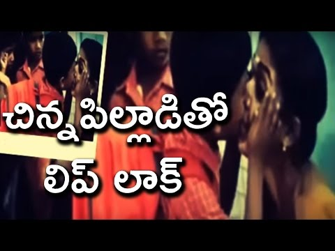 Xxx Mp4 Nayanthara Lip Lock Kissing Small School Boy Kissing Nayanthara Lips చిన్న పిల్లాడితో లిప్ లాక్ 3gp Sex