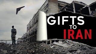 'Gifts to Iran: An Obama-Era Blunder'