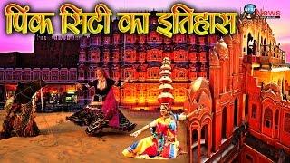 राजस्थान: रेत के नीचे दफन है इतिहास… | Rajastahn: History Buried Beneath The Sand