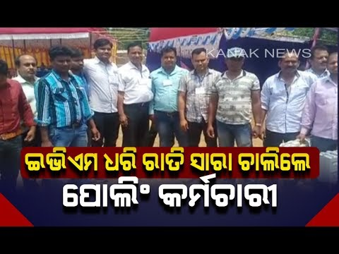 Xxx Mp4 Fear Of Maoists Forces Polling Employees To Walk Through Jungle In Kandhamal 3gp Sex