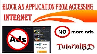 How to Block Any Application(KMPlayer) from Accessing the Internet with Windows Firewall