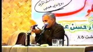 سخنرانی دکتر حسن عباسی در مورد خودفروشی