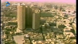 الرياض في الثمانينات   YouTube