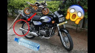 How to change sound of bike with Plastic Bottle (VERY EASY)