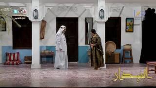 سعد الفرج ونور انت مسكت - مسرحية #البيدار
