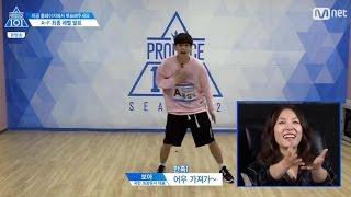 [Produce101 S2] EP3 Ong Seongwoo 나야나 (Pick Me) Revaluation cut