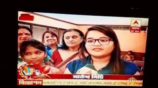 APB anando in South City residence Kolkata