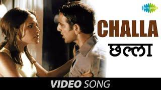 Challa | Best of Gurdas Maan | Gurdas Mann