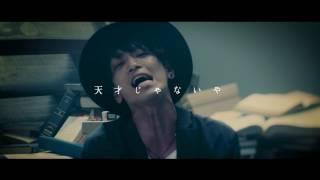ラックライフ「リフレイン」MUSIC VIDEO(FULL SIZE)