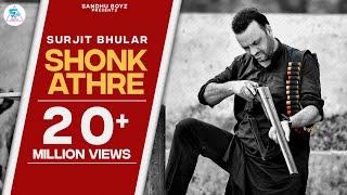 New Punjabi Songs 2016 ● Shaunk Athre ● Surjit Bhullar ● Happs Music ● Latest New Punjabi Songs 2016