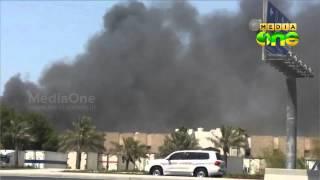 Fire near Qatar