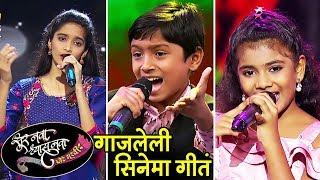 Sur Nava Dhyas Nava | 12, 13 & 14 November Episode | Khel Mandla & Tujha Priticha | Colors Marathi