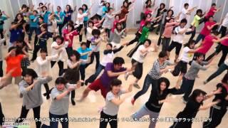 ココ☆ナツ(5歳児/ダンス) ~「ひろみち&たにぞうの 運動会デラックス!」より