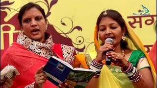 महावीर महावीरा - Mahavir Mahavira    Latest Jain Live Songs    Rakhi Khankariya HD