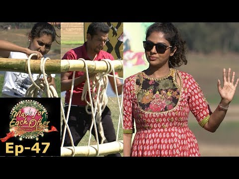 Xxx Mp4 Made For Each Other I S2 EP 47 Double Trouble For Couples I Mazhavil Manorama 3gp Sex