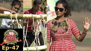 Made for Each Other I S2 EP- 47 Double trouble for couples I Mazhavil Manorama