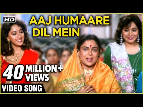 Xxx Mp4 Aaj Humaare Dil Mein HD Hum Aapke Hain Koun Lata Mangeshkar And Kumar Sanu 39 S Best Romantic Duet 3gp Sex