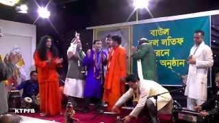 Ektara Baul Urus 2014, ATN Bangla studio: Compilation.