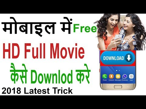 Xxx Mp4 2018 Latest Trick Free HD Movie Downlod Free 3gp Sex