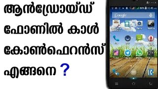 How To Make Conference Call In Android Phone