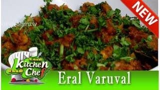 Eral Varuval - Ungal Kitchen Engal Chef