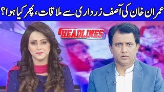 Headline at 5 With Mehreen Sabtain And Habib Akram | 13 August 2018 | Dunya News
