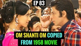 OM SHANTI OM copied from this 1958 movie || EP 83