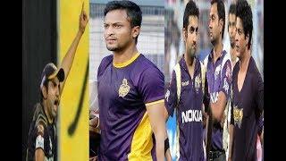 Sakib Al Hasan /দেখুন কেন সাকিব কে আর কলকাতা নাইট রাইডার্স এ দেখা যাবে না /IPL 2018
