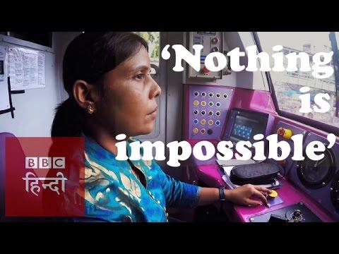Xxx Mp4 Meet Preeti Kumari India 39 S One Of Very Few Female Train Drivers BBC Hindi 3gp Sex
