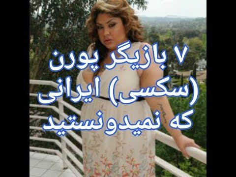 Xxx Mp4 ۷ بازیگر سکسی پورن که ایرانی هستند 3gp Sex