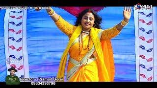 Dekho Taka Jedi Hobek Faka,সেদিন কি হবেক.Anita Ghatak/New Purulia Hd Video Song 2018