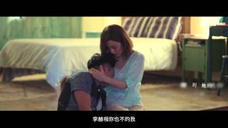 [SUB ESP] MV OST de la Película