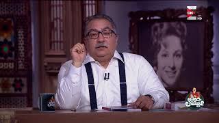 حوش عيسى - لماذا مارس سعد زغلول المحاماة متنكرا؟ إبراهيم عيسى يجيب