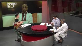 Ekattor Journal With Kazi Siraj & Nadim Kader 15 november 2016