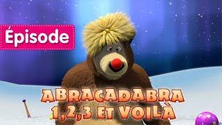 Masha et Michka - ✨ Abracadabra 1,2,3 et Voila! ✨ (Épisode 25)  Dessin animé en Français 2017!