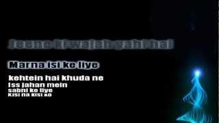 Raabta (lyrics) - Shreya Ghoshal - Agent Vinod