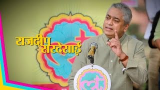 When Rajdeep Sardesai played a cricket match against Pakistan | Lallantop Adda | Sahitya Aajtak