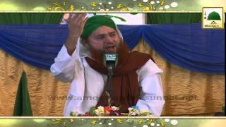 Short Bayan - Qayamat Ki Holnakiyan - Abdul Habib Attari Madani Guldasta 605