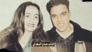 لكل مرضي الوالدين من اروع ما غنى في سنوات الذكريات الجميلة Cheb ABDOU SAADY, ydiha z3im